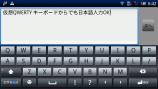 SE_X10_JP⑦