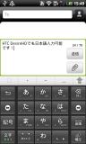 HTC DesireHD_JP⑤