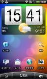 HTC_DesireHD_JP①