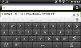 HTC_DesireHD_JP⑦
