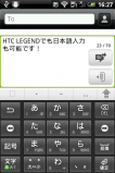 HTC_Legend_JP⑤