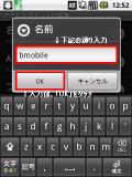 bmobile_IDEOS_apset⑨