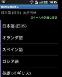 SS_S5570_JP④