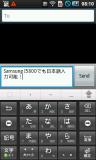 SS_I5800_JP⑤
