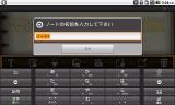 FM-600_JP⑤