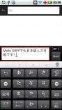Moto_DEFY_JP⑤