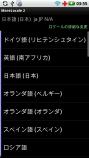 Moto_DEFY_JP④