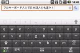 LG_E720_JP⑦