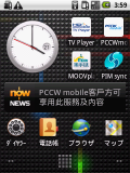 Huawei_U8110_JP①