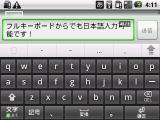 Huawei_U8110_JP⑦