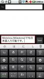 Moto_Milestone2_JP⑤