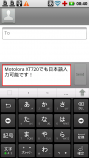 Moto_XT720_JP⑤