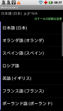 Moto_XT720_JP④