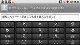 Moto_XT720_JP⑦
