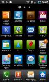 Samsung_I9000_JP②