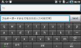 Samsung_I9000_JP⑦