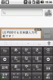 LG_P500_JP⑤