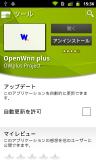 Samsung_I9020_JP⑥