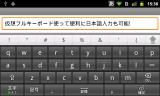 Samsung_I9020_JP⑦