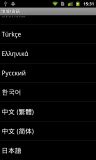 Samsung_I9020_JP④