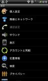 HTC_S710E_JP③