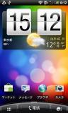 HTC_S710E_JP①