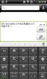 HTC_S710E_JP⑤