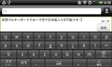HTC_S710E_JP⑦