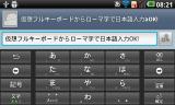 LG_P990_JP⑦