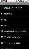 Huawei_X5_JP③