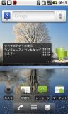 Huawei_X5_JP①