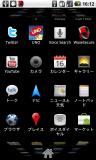 Huawei_X5_JP②