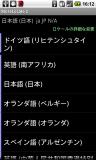 Huawei_X5_JP④