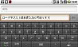 Huawei_X5_JP⑦