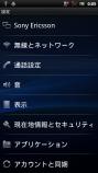 SE_Arc_JP③