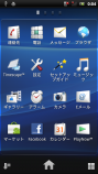 SE_Arc_JP②