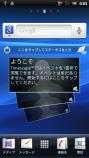 SE_Arc_JP①