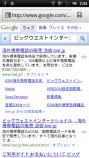 SE_Arc_JP⑥
