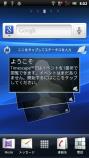 SE_Play_JP①