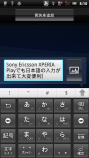 SE_Play_JP⑤