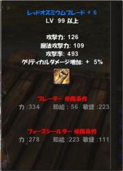 20071011205233.jpg