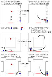 boruboru2.jpg