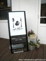 Cafe Blanc.◇看板