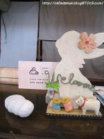 yuki cafe◇ショップカード