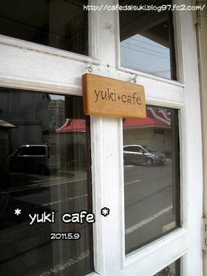 yuki cafe◇エントランス)
