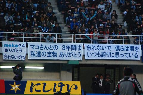 20111130_013.jpg