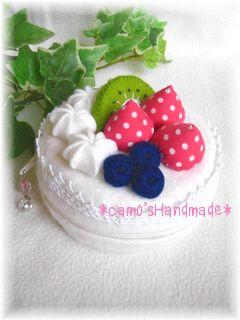 ケーキのキャンデイポーチ