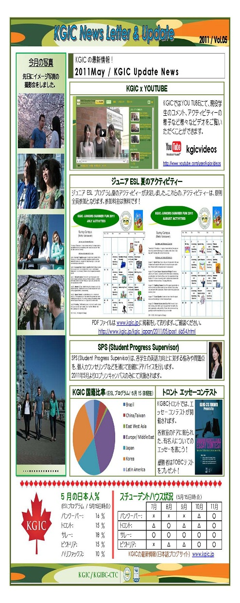 KGIC news page 4
