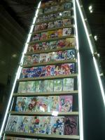 コミックタワー