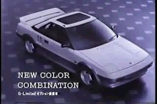 1985 TOYOTA MR2 Ad.jpg